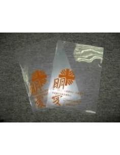 Bolsa de Polipropileno ( Celofan)  Impresa 22 x 32 cm